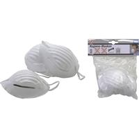 10X Hygiene Maske Mundschutz Atemschutzmaske StaubschutzmaskE