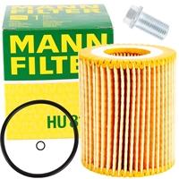 Mann Filter Ölfilter für Mercedes