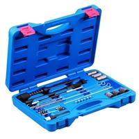 Bosch + Delphi Injektoren Werkzeug Injektor Dichtsitz Reinigung Fräser-Set VIGOR