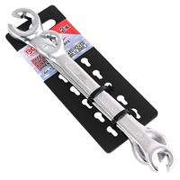 Offener Ringschlüssel Satz für Bremsleitung, 10x11+12x13 mm, 2-teilig