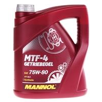 MANNOL MTF-4 Getriebeoel 75W-80 API GL-4, 2x4 Liter