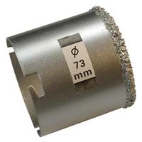Bohrkrone für Fliesenlochbohrsatz, 73 mm